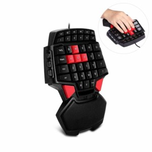 PinPle One Handed gaming keypad