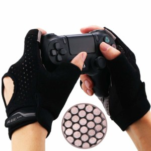 YoRHa Gaming Gloves